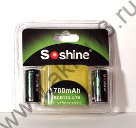 Li-ION Soshine RCR123 (16340) 700mah (2шт/блистер)